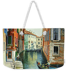 Sempre Ricordare -to Always Remember Weekender Tote Bag