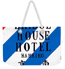 1920 Bridge House Hotel Nanking China Weekender Tote Bag by Historic Image