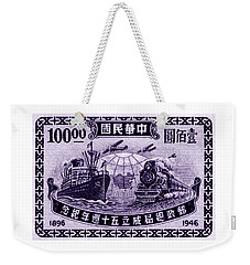 1946 Chinese Postal 50th Anniversary Stamp Weekender Tote Bag by Historic Image