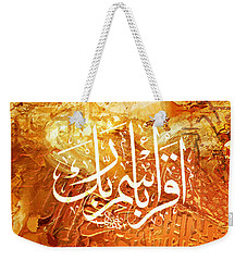 Islamic Calligraphy Weekender Tote Bag