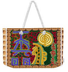 2015 Version Reiki Healing Symbols By Navin Joshi Weekender Tote Bag