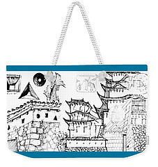 5.23.japan-5-detail-b Weekender Tote Bag