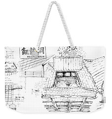 5.35.japan-8-detail-a Weekender Tote Bag