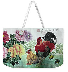Chinese Painting Weekender Tote Bag