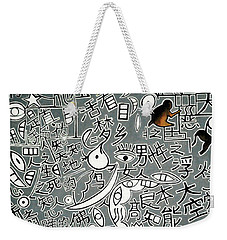 Weekender Tote Bag featuring the painting A Bird's Chinese Vision by Fei A