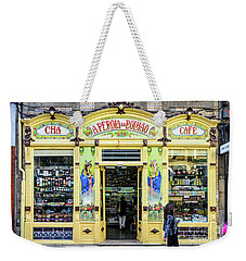 Weekender Tote Bag featuring the photograph A Perola Do Bolhao In Porto by RicardMN Photography
