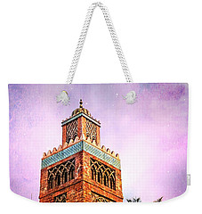 A Whole New World Weekender Tote Bag