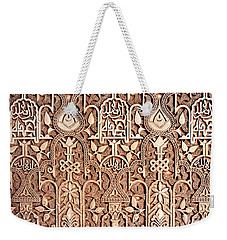 Alhambra Wall Section Weekender Tote Bag