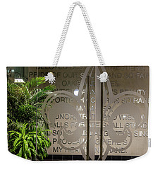 Alma Mater Weekender Tote Bag by Gregory Daley  PPSA