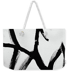 Weekender Tote Bag featuring the painting Ambit by Robin Maria Pedrero