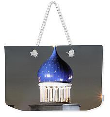 American History 24x24 Weekender Tote Bag