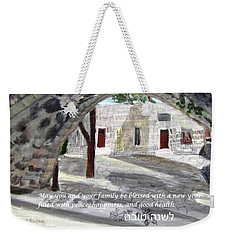 Weekender Tote Bag featuring the painting Arches At Ein Hod by Linda Feinberg