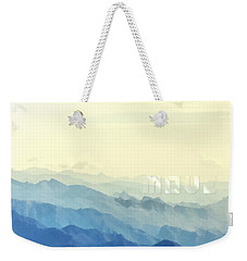 Move Weekender Tote Bag