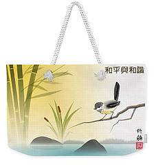 Asian Art Chickadee Landscape Weekender Tote Bag