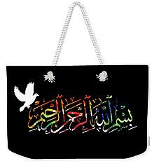 Weekender Tote Bag featuring the photograph Basmala by Munir Alawi