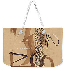 Be Like The Bamboo Weekender Tote Bag
