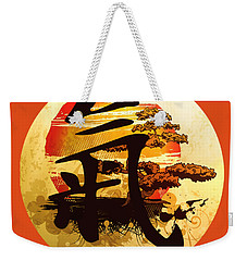Weekender Tote Bag featuring the photograph Beach Chi Bonsai by Robert G Kernodle
