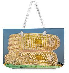 Biurma_d1831 Weekender Tote Bag