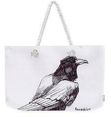 Sketch For Black  Weekender Tote Bag