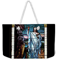 Blessed By Jesus Weekender Tote Bag