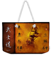 Bushido Way Of The Warrior Weekender Tote Bag