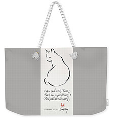 Cat Haiku Weekender Tote Bag