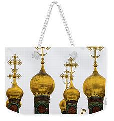 Cathedral Square 1 Weekender Tote Bag