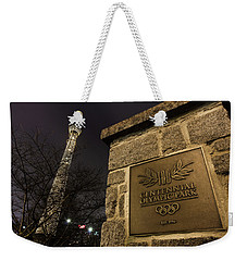 Centennial Park 1 Weekender Tote Bag