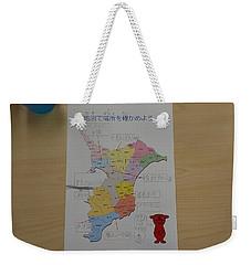 Chiba Prefecture Weekender Tote Bag