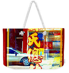 Chinatown Window Reflection 1 Weekender Tote Bag by Marianne Dow