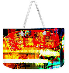 Chinatown Window Reflection 4 Weekender Tote Bag by Marianne Dow