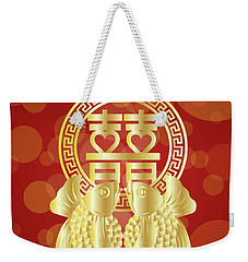 Chinese Double Happiness Koi Fish Red Background Weekender Tote Bag