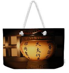 Chinese Vase Weekender Tote Bag
