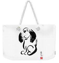 Chinese Zodiac For Year Of The Dog Weekender Tote Bag