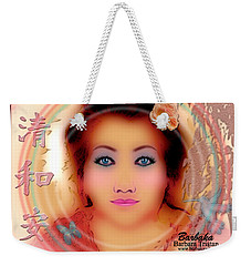 Weekender Tote Bag featuring the photograph Clarity Harmony Tranquility by Barbara Tristan