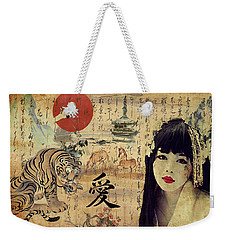 Cry Of The Tiger Weekender Tote Bag
