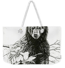 Curious Young Bear Weekender Tote Bag