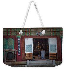 Dae Woong Jeon Weekender Tote Bag