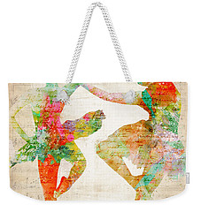 Dance With Me Weekender Tote Bag