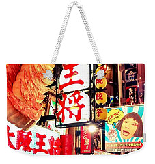 Downtown Osaka Japan  Weekender Tote Bag