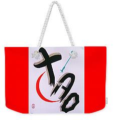Ego Kara No Kaiho Weekender Tote Bag by Roberto Prusso