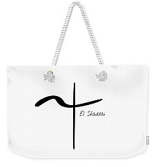 Weekender Tote Bag featuring the mixed media El Shaddai by Jessica Eli