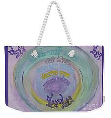 Eli Eli  My God My God Weekender Tote Bag