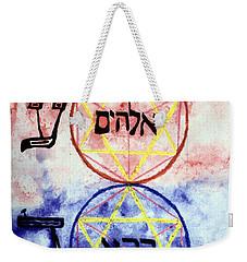 Elohim Bara Weekender Tote Bag