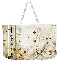 Every-day Mind Is The Path Weekender Tote Bag