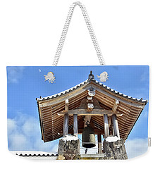 For Whom The Bell Tolls Weekender Tote Bag