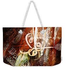 four Qul Weekender Tote Bag