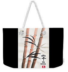 Friends Weekender Tote Bag by Linda Velasquez