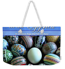 Front Cover 16x20 Weekender Tote Bag
