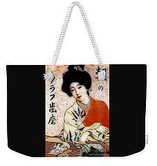 Geisha In Waiting  Weekender Tote Bag by Ian Gledhill